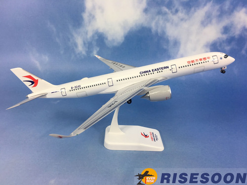 中國東方航空 China Eastern Airlines / A350-900 / 1:200