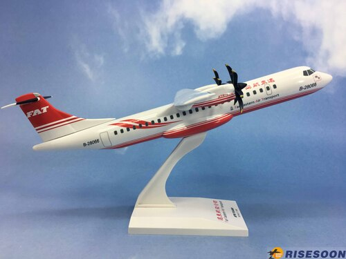 遠東航空 Far Eastern Air Transport / ATR72-600 / 1:100