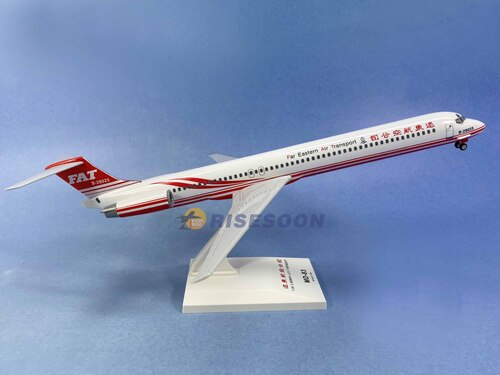 遠東航空 Far Eastern Air Transport / MD-83 / 1:150